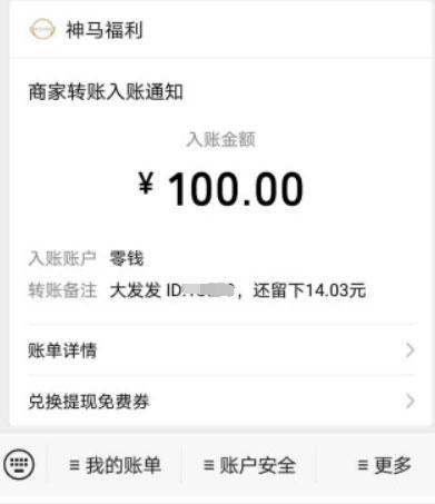 【大发发APP】微信收徒挣钱转发文章分享赚钱手机软件平台