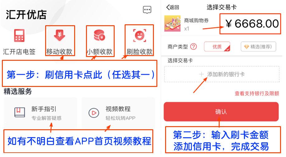 有没有不用看广告就能赚钱的软件?(附真正能赚钱的app)-第4张图片-老胡网