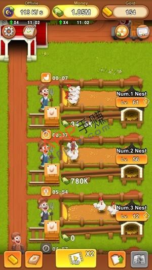 鸡之家截图4