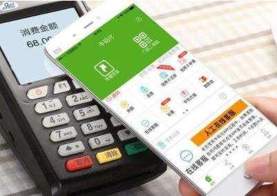 信用卡/花呗自动回款平台:不注册不下载APP,支付就自动回款! 花呗自动回款码 信用卡自动回款码 第1张