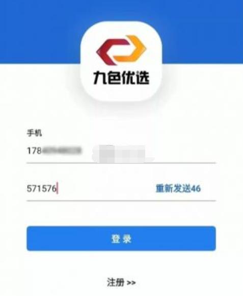 QQ截图20200503090613.png