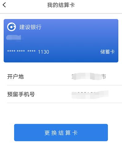 QQ截图20200503090640.png