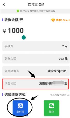 QQ截图20200525144630.png
