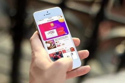 手机问卷调查赚钱APP可以做到随时赚钱随时提现