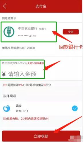 QQ截图20200701161549.png
