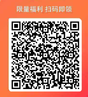 QQ截图20200707145241.png