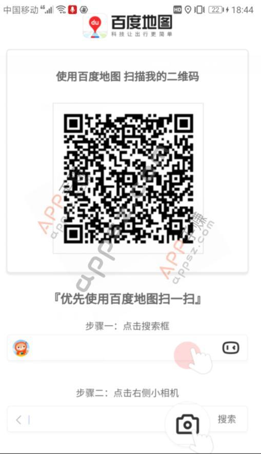 QQ截图20200708184705.png
