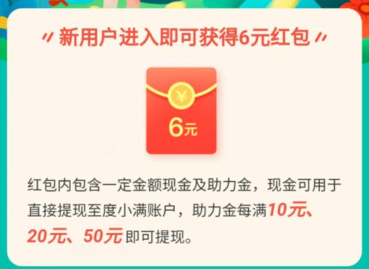 QQ截图20200708185153.png
