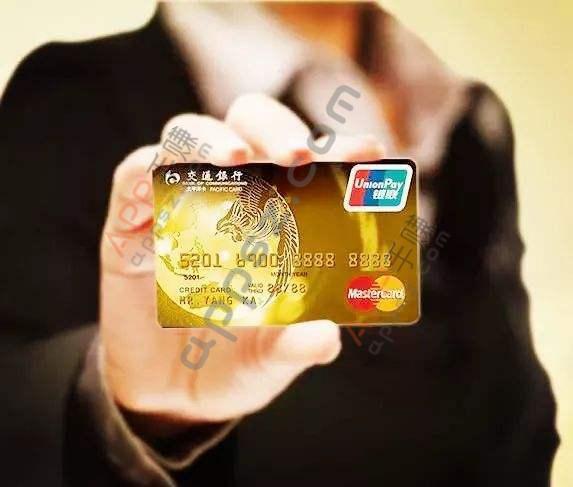 线上支付pos机哪个好用?可以手机线上刷卡