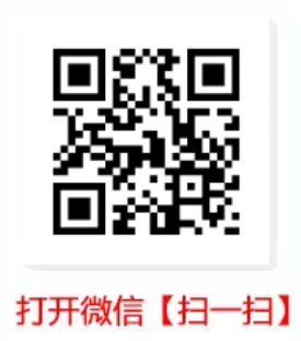 QQ截图20200726103232.png