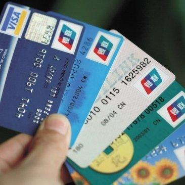 信用卡取现还款怎么还?