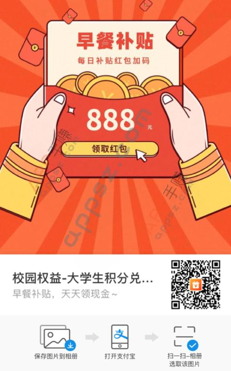 QQ截图20200904093337.png