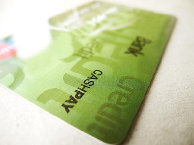 最正规的信用卡智能还款app(代还软件)