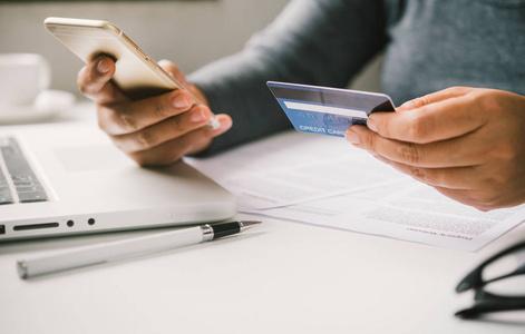 手机pos机是什么意思?手机如何像pos机一样刷卡取现?