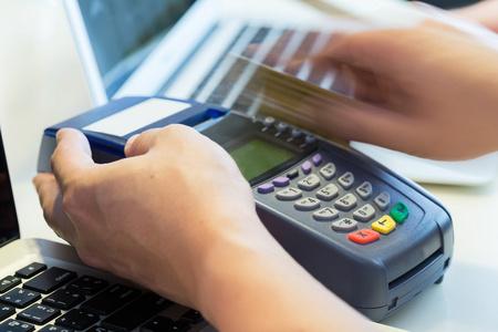 刷信用卡app软件哪个好用便宜?最好的无卡支付app推荐!