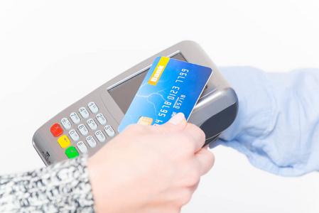什么app支持信用卡收款?手机app信用卡提现